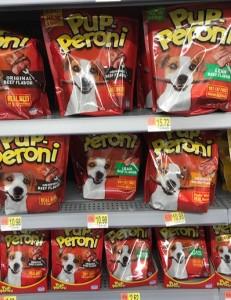 dog treats on store shelf - choosing the perfect dog